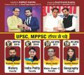 Want to join Best MPPSC Online Coaching Classes