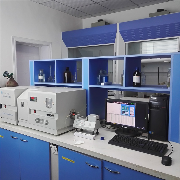 Handan Shijia Chemical Technology Co.,ltd
