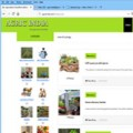 Agriculture Classified website in India