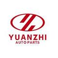 Wenzhou Yuanzhi auto parts co. Ltd