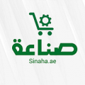 Made in UAE products