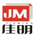 Changshu Jiaming Wool Textile Co., Ltd.