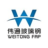 Hebei Wei Tong glass steel Co., Ltd.