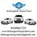 Kishangarh Airport Taxi