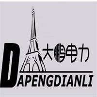 Handan city dapeng power equipment manufacturing Co., Ltd.,