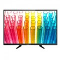 Vise Electronics Retailer - Online electronics store