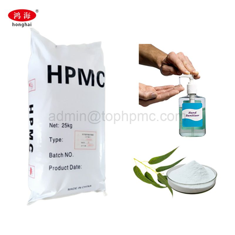 Daily Chemical Grade HPMC(Hydroxypropyl Methyl Cellulose) For Detergent